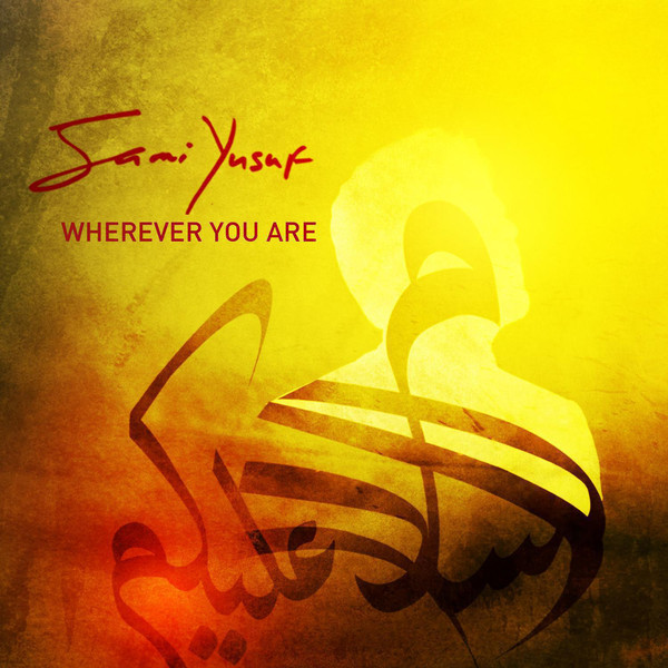 Wherever You Are (2013) [Acoustic Version] - Single