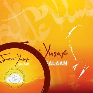 salaam-cd