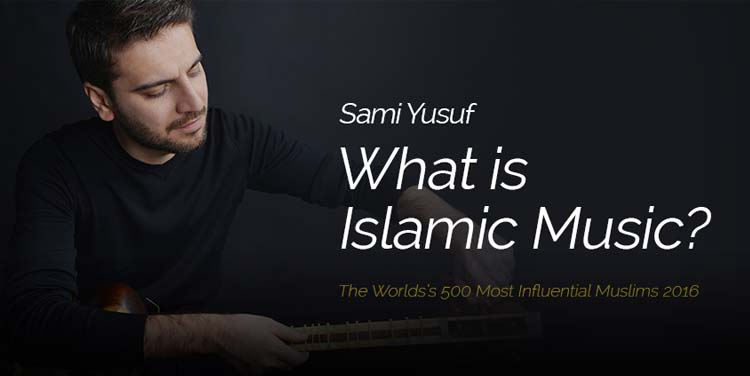 What is Islamic Music?