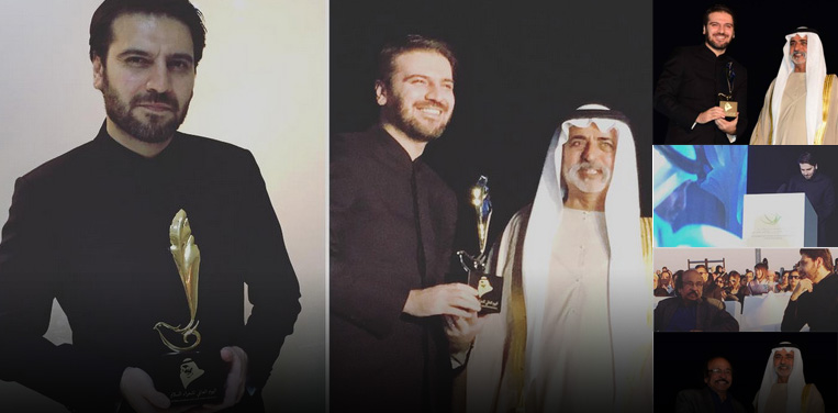 Sami Yusuf receives 'Mohammed Bin Rashid Al Maktoum Award for World Peace'