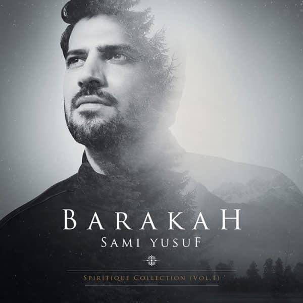 Barakah (Deluxe)