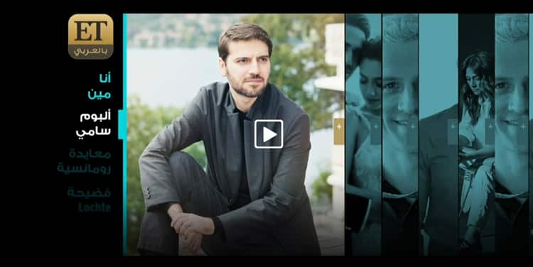 MBC: New album 'Barakah' is Sami Yusuf's response to extremism