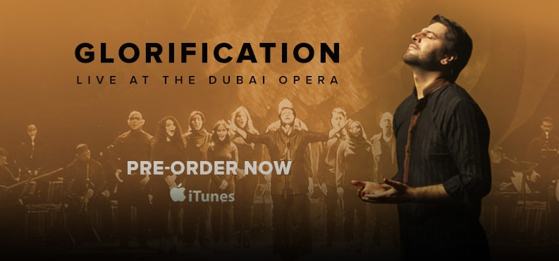 Pre-order 'Glorification' now!