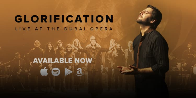 'Glorification' Out Now!