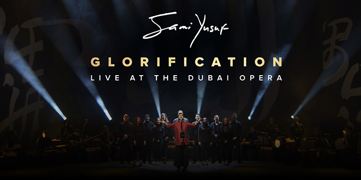 Watch 'Glorification' now!