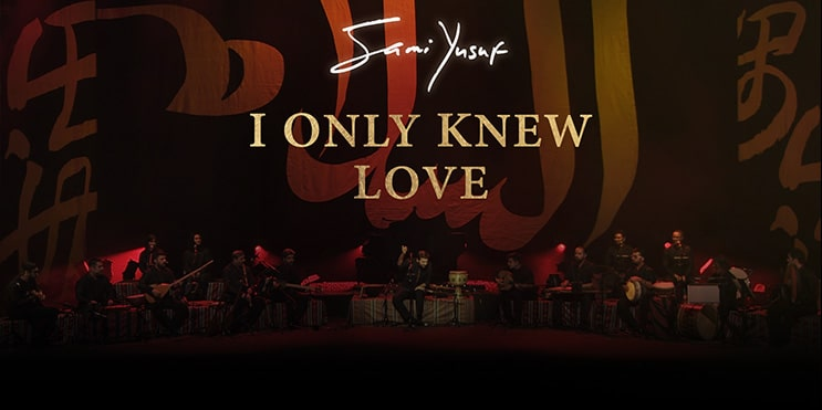 Watch 'I Only Knew Love' (Live) now