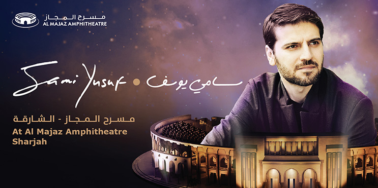 Sami Yusuf to perform in Sharjah (GulfNews)