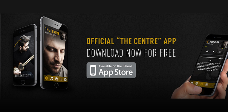 The Centre Album App