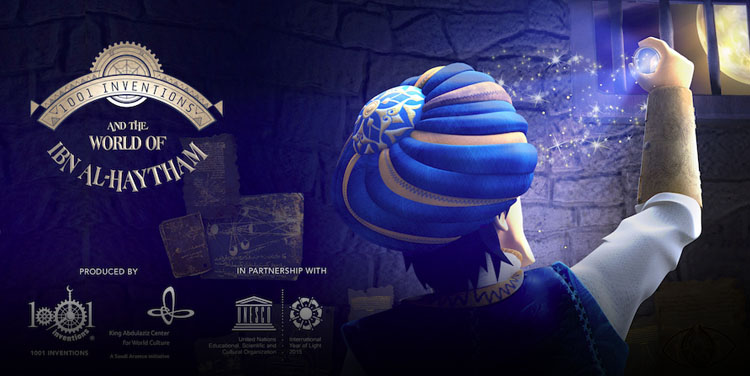 "Watch amazing trailer of new film ""1001 Inventions and the World of Ibn Al Haytham"""