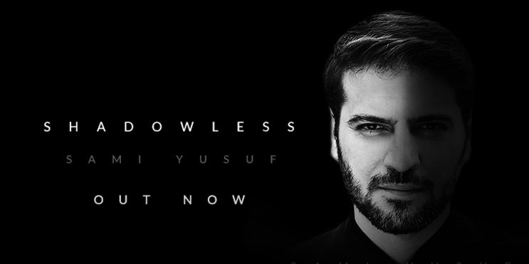'Shadowless' Out Now!