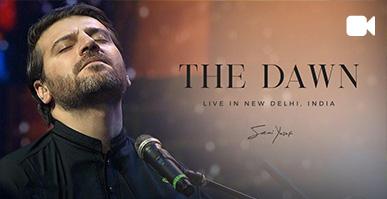 The Dawn (Live in New Delhi, INDIA)