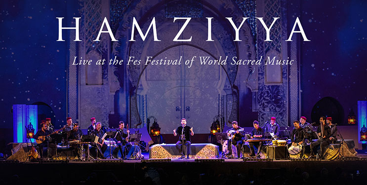 'Hamziyya': The Inspiration
