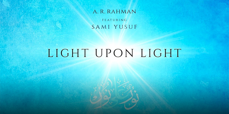 'Light Upon Light' Out Now!