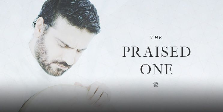 'The Praised One' Out Now