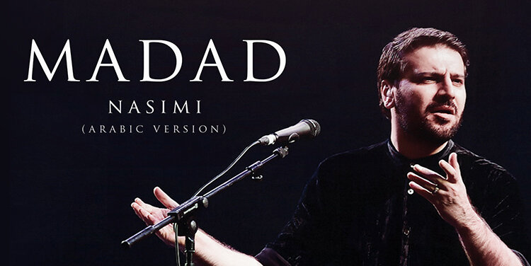 My thoughts on the release of 'Madad (Nasimi Arabic Version)'.